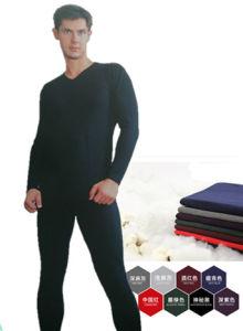 Men′s Underwear Pajiamas Keep Warm pictures & photos