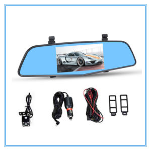 Full HD 4.5 Inch Screen Night Vision with Car DVR pictures & photos