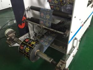 Shrinkable Sleeve Glue Sealing Machine pictures & photos