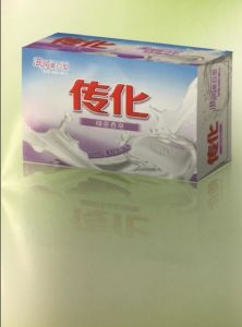 Green Tea Body Soap From OEM Factory Detergent, Soap pictures & photos