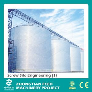 Animal Feed Mill Grain Storage Steel Silo pictures & photos