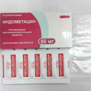 GMP Certificated Indomethacin Suppository 50mg pictures & photos