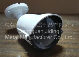 CCTV Camera Housing (7501)