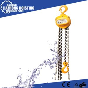 Hua Xin Good Price 0.25ton 3meter Chain Pulley Block pictures & photos