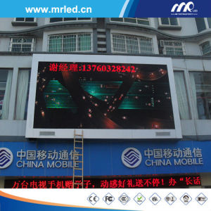 Best LED Display - Awesome Front Access Outdoor LED Billboard pictures & photos
