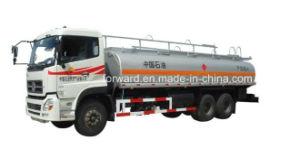Dongfeng Fuel Tanker Truck 15000L-20000L