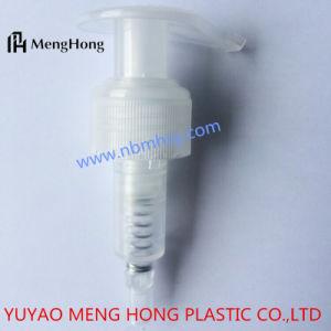 PP Plastic Liquid Soap Pump for Lotion pictures & photos