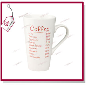 17oz Sublimation Printable White Latte Mug pictures & photos