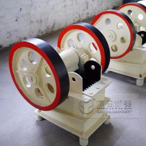 Qualified and Efficient Concrete Crusher Machine PE350*750 pictures & photos