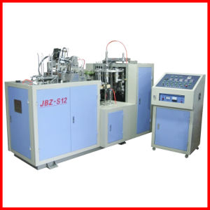 Professional Manufacturer of Paper Cup Making Machine pictures & photos