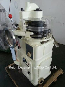 Automatic Pill Making Machine pictures & photos