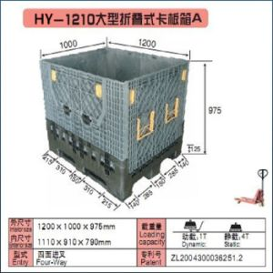 1200X1000 Folding Meidum Duty Nestable Container Pallet Box