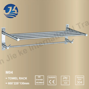 Stainless Steel Bathroom Accessories Towel Rack (M04)