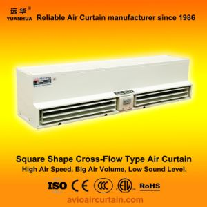 Square Shape Cross-Flow Air Curtain FM-1.25-09