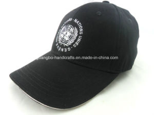 Custom Red Baseball Cap Hats Printing pictures & photos