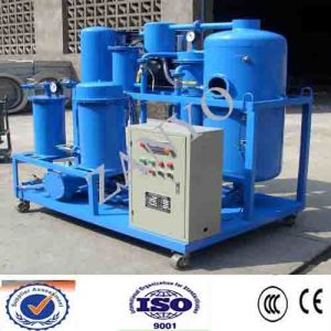China Newly Tech Vacuum Lubricant Oil Purifier Online Working pictures & photos