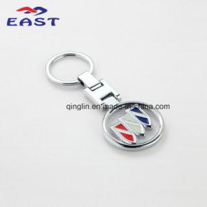 Special Custom Car Logo Design Zinc Alloy Keyring pictures & photos