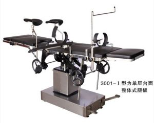 Side-Controlled Multipurpose Operating Table, Hydraulic System, CE ISO9001 Marked