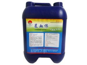 Aquatic Insecticide Phoxim (40%) pictures & photos