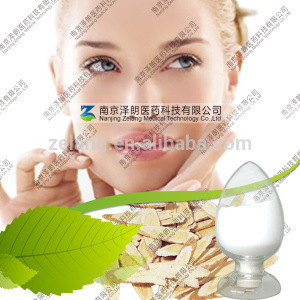 GMP Manufacturer Supply Dipotassium Glycyrrhizinate 98%, Licorice Extract