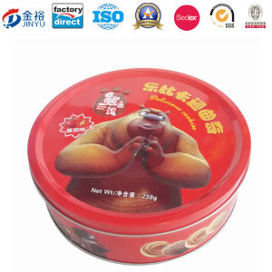 Embossing Metal Biscuit Cookie Food Packaging pictures & photos