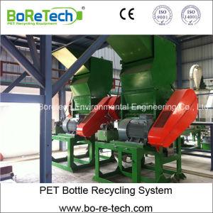 Power Plastic Crusher (SC 500*500) pictures & photos