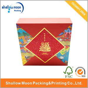 Custom Design Luxury Glossy Forest Gift Packaging Box (AZ-121702) pictures & photos