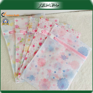 Household Laundromat Polyester Mesh Square Net Laundry Bag pictures & photos