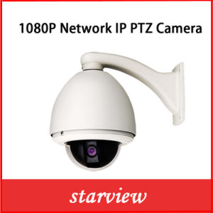 1080P Full HD IP Outdoor Network CCTV Security PTZ Camera pictures & photos