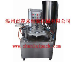 Coffee Plastic Cup Filling and Sealing Machine pictures & photos