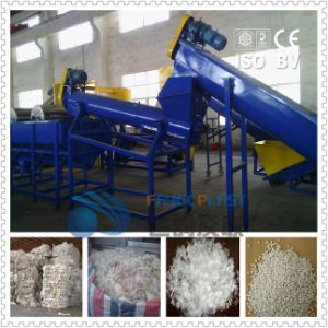 Gold Supplier PP PE Film Washing Line pictures & photos
