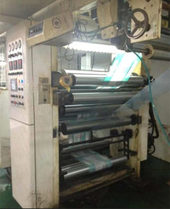 Used Automatic High Speed Dry Method Laminator for Paper pictures & photos