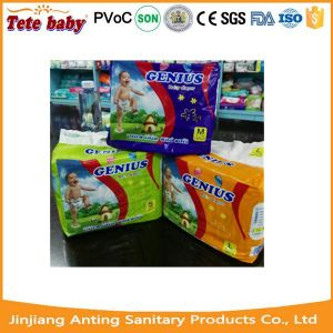 Disposable Soft Smooth Backsheet Baby Diaper with Cheap Price pictures & photos
