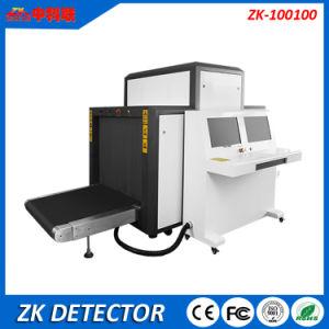 Big Size X-ray Luggage Scanning Machine (ZK-100100)