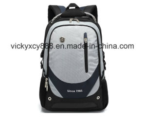 Men Double Shoulder Leisure Travel Outdoor Sports School Students Backpack pictures & photos