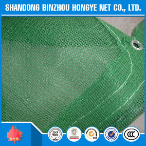 HDPE Garden Green Sun Shade Net/ Netting/ Cloth pictures & photos