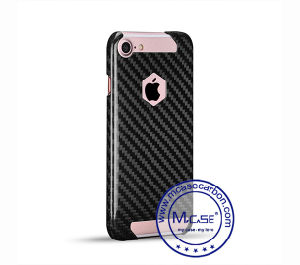 Fit Carbon Fiber Case for iPhone 7 Made in Shenzhen, for iPhone 7 Case Cover pictures & photos