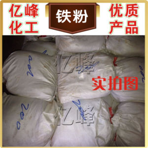 Two Reduced Iron Powder / Iron Dust 80 Mesh pictures & photos
