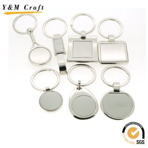 Wholesale Custom Blank Metal Retanguler Keychain pictures & photos