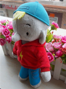 Original Elephant Sing Plush Doll pictures & photos