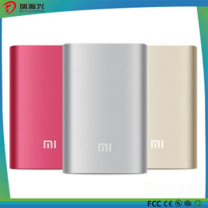 Hot Selling for Xiaomi Power Bank 8800mAh with Flashlight pictures & photos