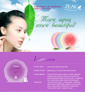 Zeal Skin Care Chamomile Homemade Face Mask pictures & photos