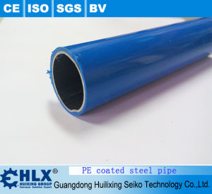 Factory Supply Lean Tube with Plastic pictures & photos