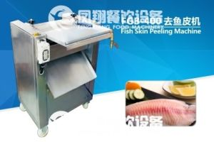 Fgb-400 Fish Skin Peeling Machine Fish Skin Peeler Tilapia Skiner pictures & photos