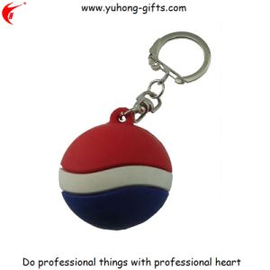2014 New Design Ball PVC Keychain (YH-KC001) pictures & photos
