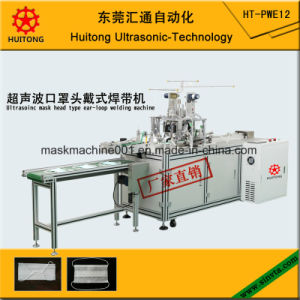 Ultrasonic Outside Nose Clip Fold Type Mask Machine (2D/3D) Fold Mask Machine pictures & photos