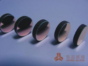 Diameter25mm Coating Color Glass Eagle Xg Filter pictures & photos