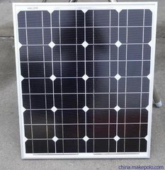 60W 80W High Quality Solar LED Street Light pictures & photos