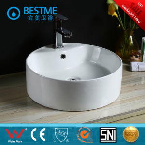Bathroom Squatting Porcelain Wash Basin for Construction Project pictures & photos
