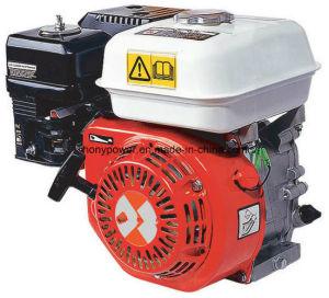13 HP Recoil Gasoline Engine